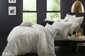 Just Bedding – Discount Bed Linen for the Whole Family